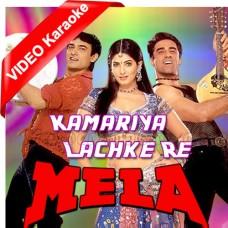 Kamariya Lachke Re - Mp3 + VIDEO Karaoke - Anuradha - Udit - Abhijeet - Mela 2000