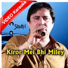 Kiror Mei Bhi Miley Ghar - Sindhi - Mp3 + VIDEO Karaoke - Mumtaz Molai - Botaar Sain Album 46