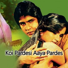 Koi Pardesi Aaya Pardes Mein - Karaoke Mp3 - Anwar