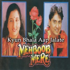 Kyun Bhala Aap Dil Jalate Hain - Karaoke Mp3 - Anuradha Paudwal - Anwar