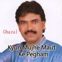 Kyun Mujhe Maut Ke Paigham - Ghazal - Karaoke Mp3 - Ghulam Abbas Khan