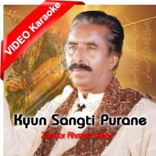 Kyun Sangte Purane Dhola Chore Ditte Ne - Mp3 + VIDEO Karaoke - Zahoor Ahmad Lohar 2020