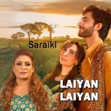 Laiyan Laiyan - Karaoke Mp3 - Naseebo Lal - Saraiki