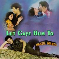 Lut Gaye Hum To Raahon Mein - Karaoke Mp3 - Shailendra Singh - Asha Bhosle 1984