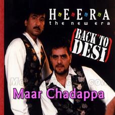 Maar Chhadapa Pid Wich Aaja - Punjabi - Karaoke Mp3 - Dhami - Kumar (Heera Group)