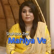Mahiya Ve - Nikki Jai Jindari Te Rog - Karaoke Mp3 - Shahista Zafar - Punjabi