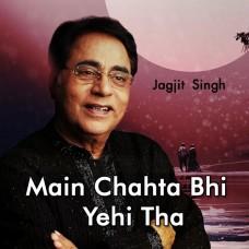 Main Chahta Bhi Yehi Tha - Karaoke Mp3 - Jagjit Singh - Ghazal