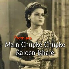Main Chupke Chupke Karoon Ishare - Karaoke Mp3 - Premlata 1948