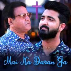 Main Na Daran Ga - Christian - Karaoke Mp3 - Daim Gill - Ilyas Gill