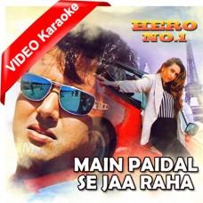 Maine Paidl Se Ja Raha Tha - Mp3 + VIDEO Karaoke - Vinod Rathod - Poornima 1997
