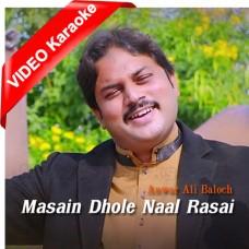 Masain Dholey Nal Rasai Hoi Hey - Hairan Han - Mp3 + VIDEO Karaoke - Sharafat Ali Bloch - Saraiki 2019