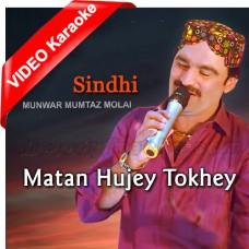Matan Hujey Tokhey Bhul - Mp3 + VIDEO Karaoke - Munawar Mumtaz Molai - Sindhi