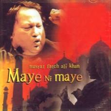 Maaye Ni Maaye Mere Geetan - Karaoke Mp3 - Nusrat Fateh Ali