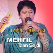 Mehfil Taan Sajdi Punjabi Mashup - Karaoke Mp3 - Neelam Sharma