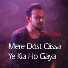 Mere Dost Kissa Ye Kya Ho Gaya - Viti Vibes - Karaoke Mp3 - Umer Iftikhar 2013