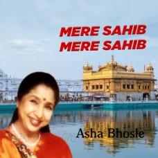 Mere Sahib Mere Sahib - Karaoke Mp3 - Asha Bhosle - Nanak Nam Jahaz Hai 1969