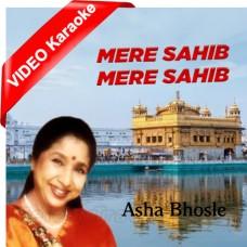 Mere Sahib Mere Sahib - Mp3 + VIDEO Karaoke - Asha Bhosle - Nanak Nam Jahaz Hai 1969