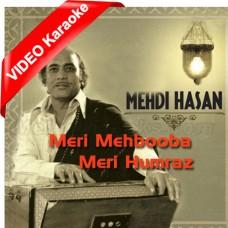 Meri Mehbooba Meri Humraz - Mp3 + VIDEO Karaoke - Mehdi Hassan - Diya Aur Toofan 1969