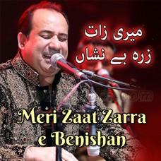 Meri Zaat Zara E Benishan - Ost - Karaoke Mp3 - Rahat Fateh