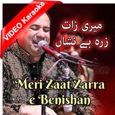 Meri Zaat Zara E Benishan - Ost - Mp3 + VIDEO Karaoke - Rahat Fateh