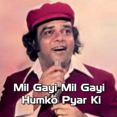 Mil Gayi Mil Gayi Humko Pyar - Karaoke Mp3 - Ahmed Rushdi