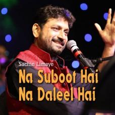 Na Suboot Hai Na Daleel Hai - Karaoke Mp3 - Sachin Limaye