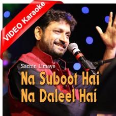 Na Suboot Hai Na Daleel Hai - Mp3 + VIDEO Karaoke - Sachin Limaye