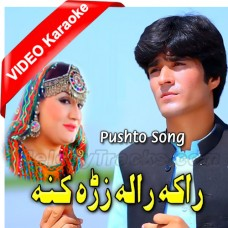 Nakana Nakana Nakana - Pushto Song - Mp3 + VIDEO Karaoke - Firasat Shah Bacha 2018