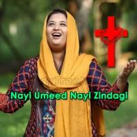Nai Umeed Nayi Zindagi Hai Charni Se - Karaoke Mp3 - Tehmina Tariq