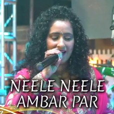 Neele Neele Ambar Par - Remix Caribbean Band - Karaoke Mp3 - Geeta Bisram