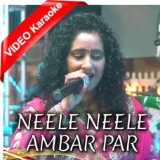 Neele Neele Ambar Par - Remix Caribbean Band - Mp3 + VIDEO Karaoke - Geeta Bisram