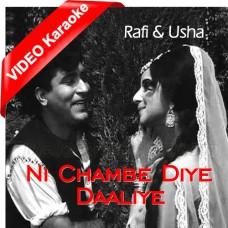 Ni Chambe Diye Daliye - Mp3 + VIDEO Karaoke - Rafi - Usha Timothy