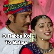 O Rabba Koi Bataye Yeh Pyar - Karaoke Mp3 - Suresh Wadkar - Anuradha Paudwal - Sangeet 1992