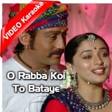 O Rabba Koi Bataye Yeh Pyar - Mp3 + VIDEO Karaoke - Suresh Wadkar - Anuradha Paudwal - Sangeet 1992
