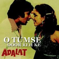 O Tumse Door Reh Ke - Karaoke Mp3 - Rafi - Lata Mangeshkar