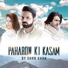 Paharon Ki Kasam - Karaoke Mp3 - Shan Khan