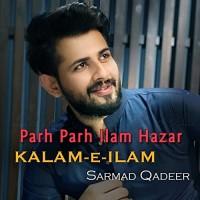 Parh Parh Ilam Hazar - Karaoke Mp3 - Sarmad Qadeer 2019
