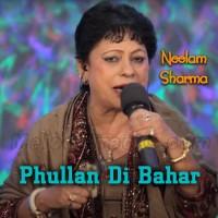 Phullan Di Bahar - Punjabi Folk - Karaoke Mp3 - Neelam Sharma 2017