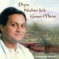Piya Nahi Jab Gaon Mein - Karaoke Mp3 - Chandan Das