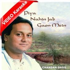 Piya Nahi Jab Gaon Mein - Mp3 + VIDEO Karaoke - Chandan Das