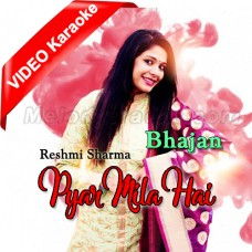 Pyar Mila Hai - Bhajan - Mp3 + VIDEO Karaoke - Reshmi Sharma - Khatu Shyam