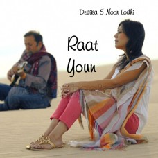 Raat Yun - Karaoke Mp3 - Devika & Noor Lodhi