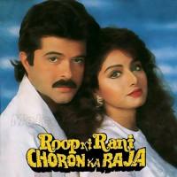 Tu Roop Ki Rani Main Choron Ka Raja - Karaoke Mp3 - Kavita Krishnamurthy - Amit Kumar