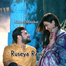 Ruseya Rawe - Karaoke Mp3 - Nabeel Shaukat Ali
