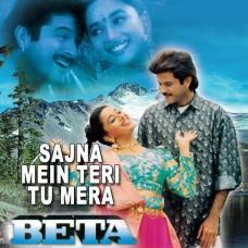Sajna Main Teri Tu Mera - Karaoke Mp3 - Vipin Sachdeva - Anuradha Paudwal - Beta 1992