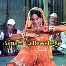 Sanam Tu Bewafa Ke Naam Se - Karaoke Mp3 - Lata Mangeshkar - Khilona 1970