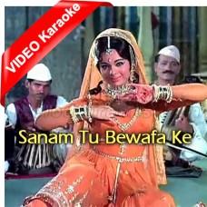 Sanam Tu Bewafa Ke Naam Se - Mp3 + VIDEO Karaoke - Lata Mangeshkar - Khilona 1970