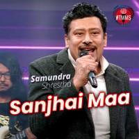 Sanjhai Ma - Karaoke Mp3 - Samundra Shrestha - Nipali