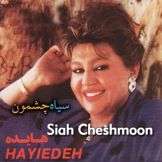 Siyah Cheshmoon - Karaoke Mp3 - Hayedeh - Percian