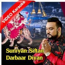 Main Madar Jana Pagto - Mp3 + VIDEO Karaoke - Master Saleem